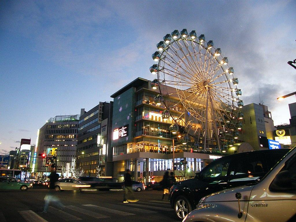 Sakae Ferris Wheel – Author: Emrank - This file is licensed under the Creative Commons Attribution 2.0 Generic license.